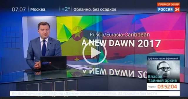Russian TV news bulletin on Russian/ Caribbean relations