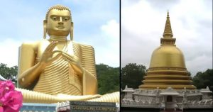 The Golden Temple Buddha in Dambulla Sri Lanka